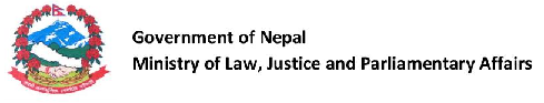 Ministry of Law, Justice and Parliamentary Affairs